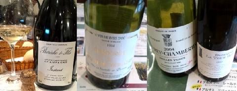 2.20スペシャルワイン.jpg