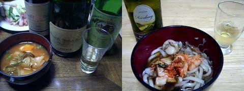 200804頒布会ワイン甘口とキムチ鍋.jpg