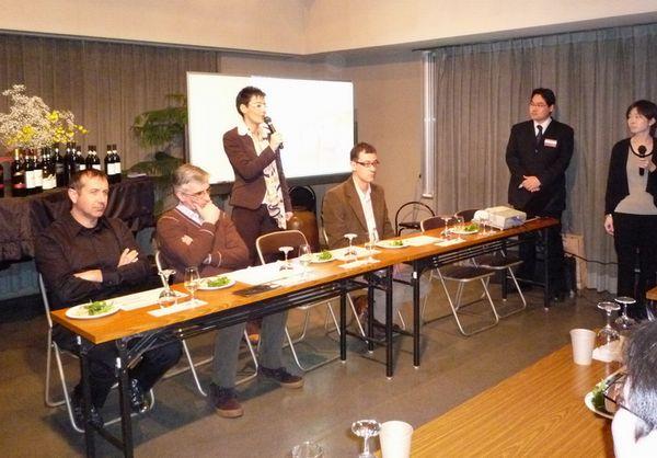 2009.3.12ワインセミナーオープニング.jpg