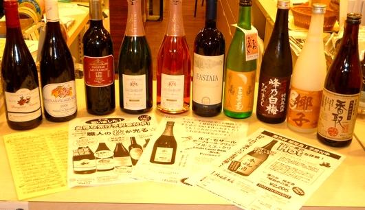 2010秋チラシ.jpg