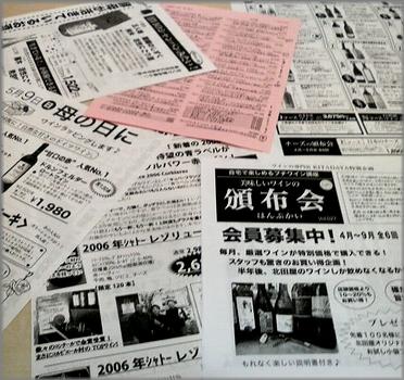 2010頒布会チラシ.jpg