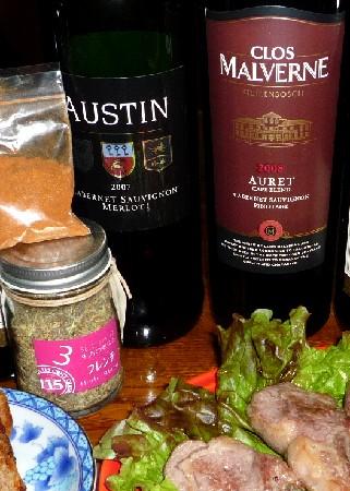 2010父の日南アフリカ赤ワイン.jpg