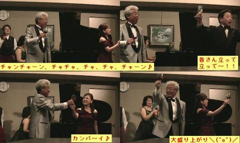 2011ヌーボパーティー乾杯.jpg