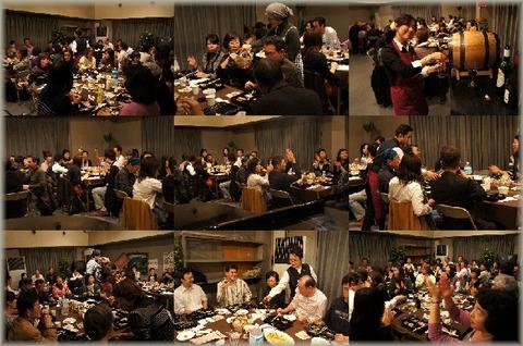 2011ヌーボパーティー全体.jpg