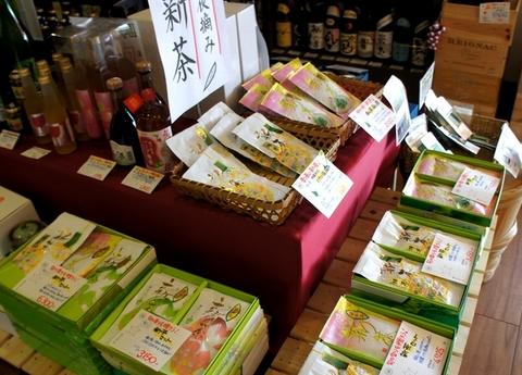 2011新茶1500円.jpg