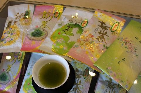 2011新茶ラインナップ.jpg