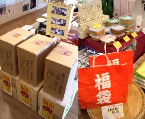 2011福袋.jpg