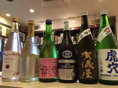 2015生酒.JPG
