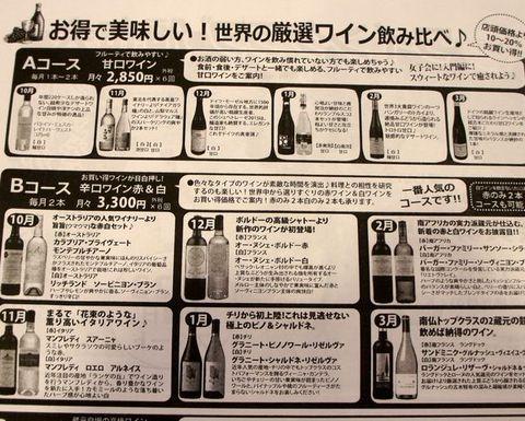 2016.10頒布会チラシ1.jpg