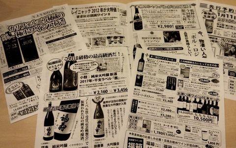 2016.12チラシ発送.jpg