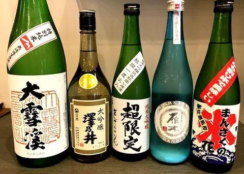 2017.6日本酒試飲.jpg