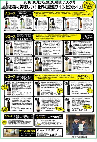 2018.10頒布会中身.jpg