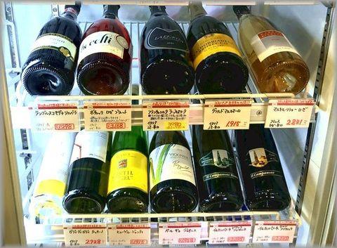 2020ワイン冷蔵庫の中.jpg