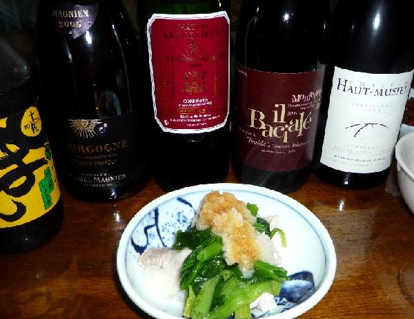 じょうや鍋と神の雫ワイン.jpg