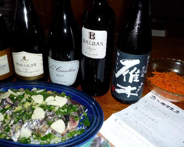 わら焼カツオとワイン2.jpg
