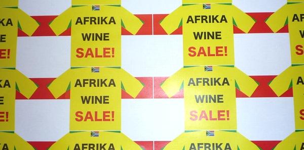 アフリカワインセール.jpg