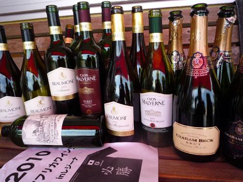アフリカワイン会.jpg