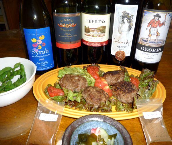 アメリカンスパイスと赤ワイン.jpg