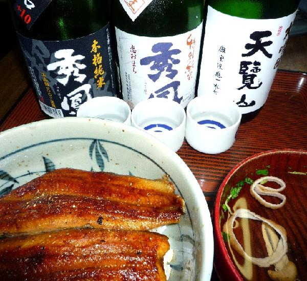ウナギと日本酒.jpg