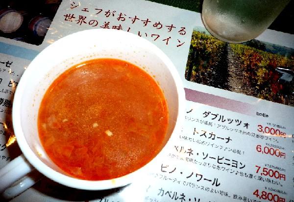 エビのトマトスープ.jpg