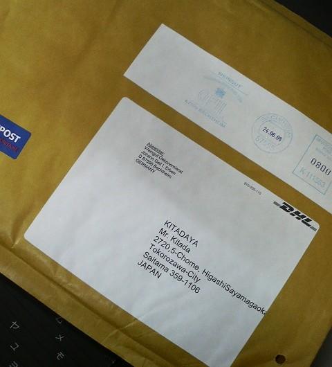 ガイルさんからの手紙.jpg