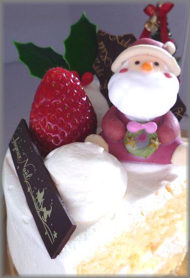 サリュ!ケーキ.jpg