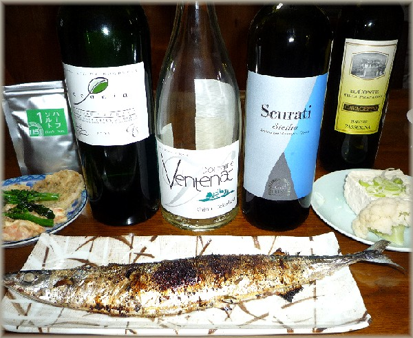 サンマと白ワイン.jpg