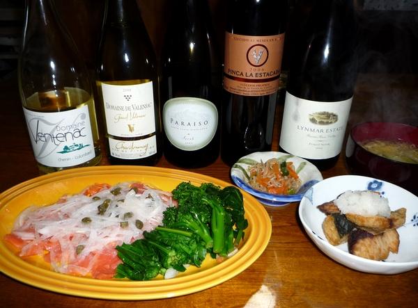 スモークサーモンと白ワイン.jpg