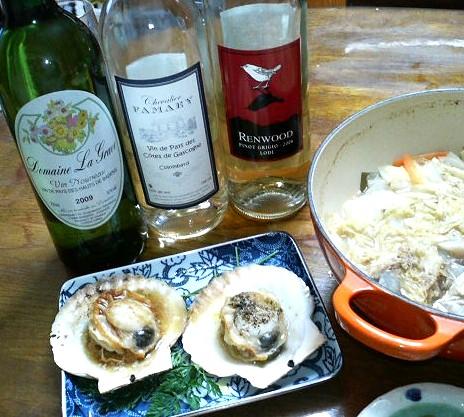 ホタテと白ワイン.jpg