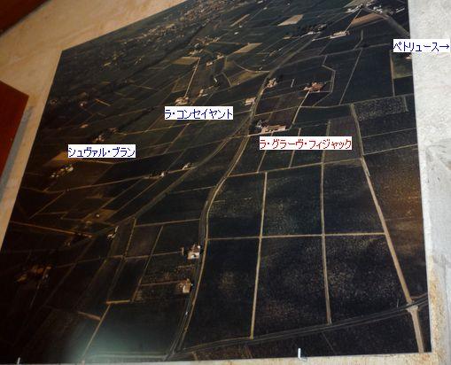 ラグラーヴフィジャックの地図.jpg