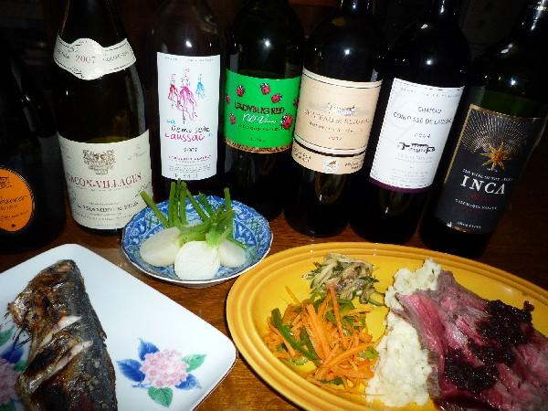 ローストビーフとワイン.jpg
