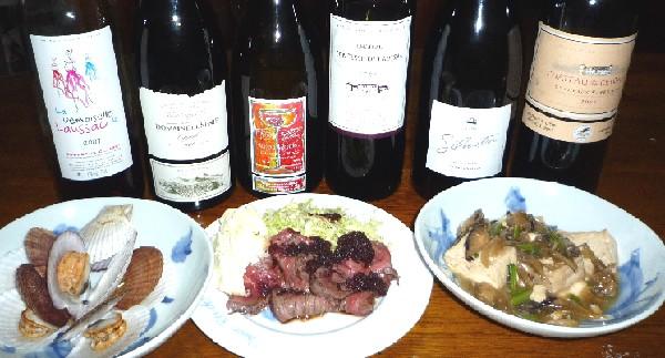 ローストビーフとワイン2.jpg