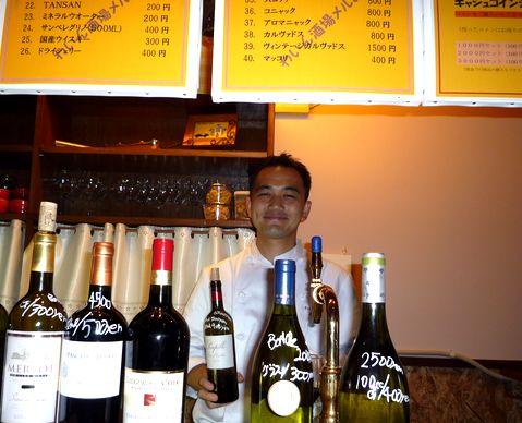 ワイン酒場メルロ渋谷シェフ.jpg