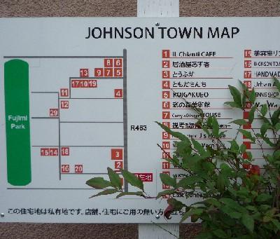 ジョンソンタウンmap.jpg