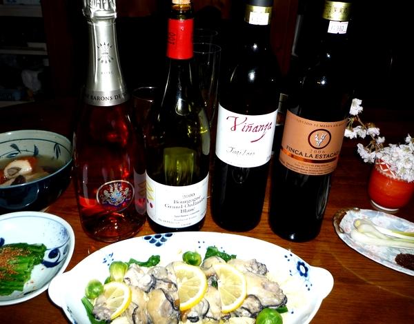 牡蠣とシャンパン.jpg