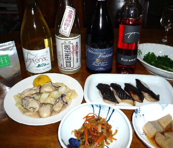牡蠣のレモン焼と白ワイン.jpg