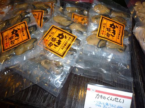 牡蠣の薫製.jpg