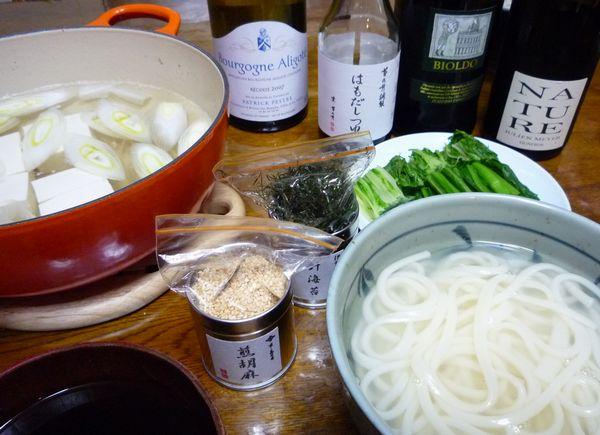 菊乃井のうどんとワインのマリアージュ.jpg