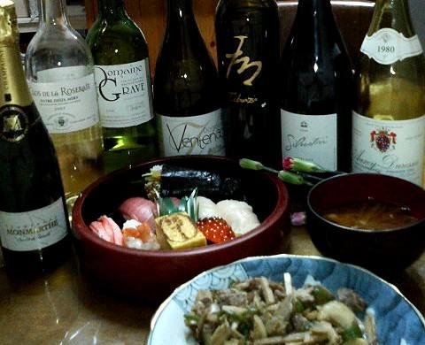 球寿し母の日ワイン.jpg
