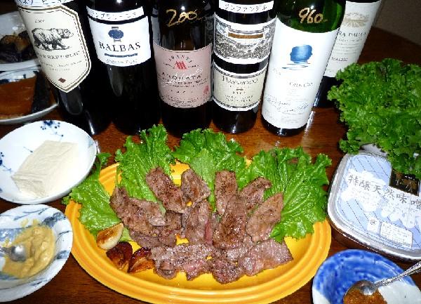牛カルビと偉大なワイン.jpg