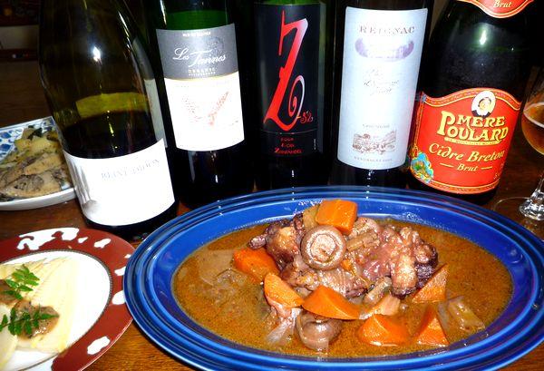 牛スネの赤ワイン煮とレイニャック05.jpg