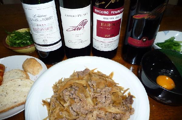 牛肉とゴボウの煮物どのワインも美味しかった〜!.jpg