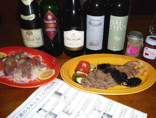 牛肉と南アフリカワイン.jpg