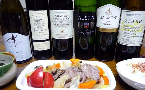 牛肉の蒸し煮と赤ワイン.jpg