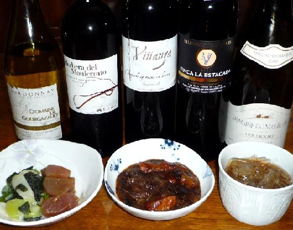 牛肉の赤ワイン煮.jpg