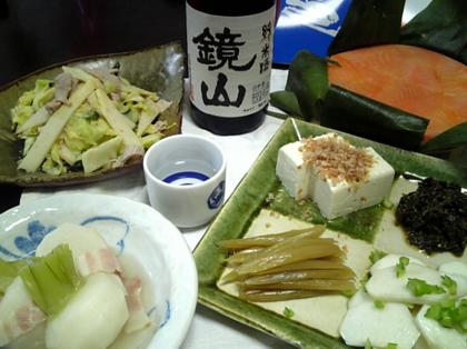 鏡山純米酒.jpg