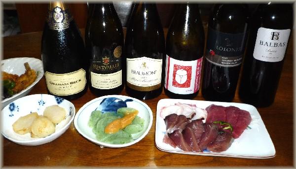 刺身とワイン.jpg