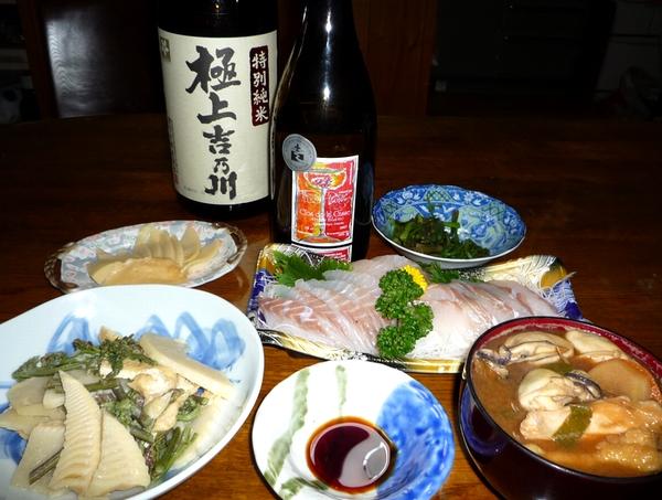 旬の竹の子にワイン.jpg