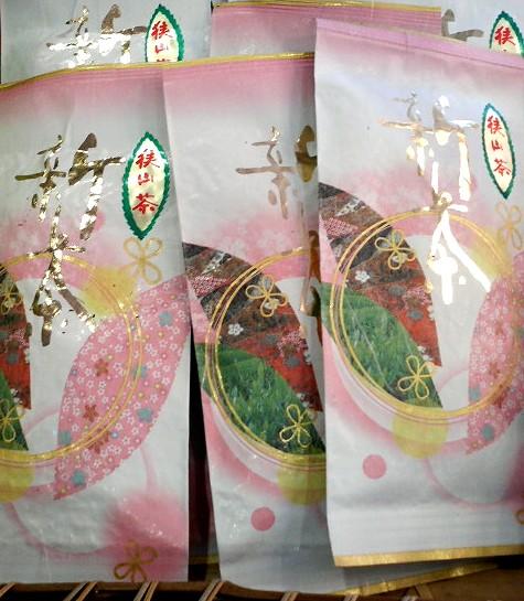 新茶1,000円入荷.jpg