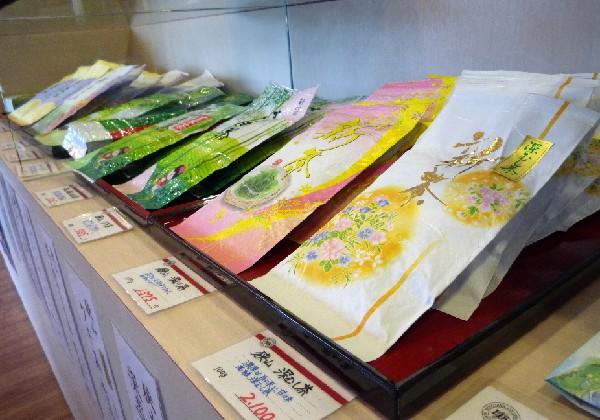 新茶1500円入荷.jpg